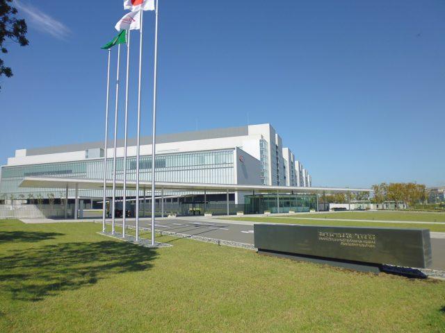 湘南ヘルスイノベーションパーク