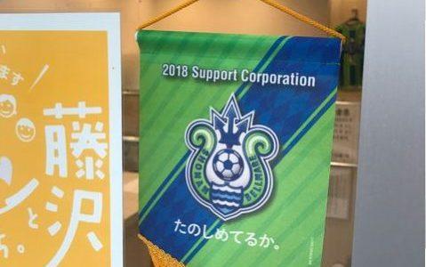 日本代表発表