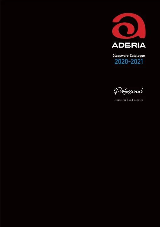 アデリア業務用 カタログ