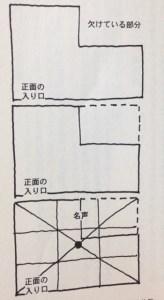 fullsizerender-92