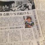 【生涯現役!102歳の笹本恒子さん、103歳の篠田桃紅さん。今、100歳越えの婆さんが熱い!】
