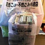 【CD200枚を断捨離】収納スペースを縮小し、本棚1本捨てました。