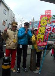 2013年グリーンジャンボ発売:藤沢の宝くじ高額当選売り場