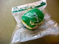 江ノ電グッズ:ぷるぷる江ノ電ぬいぐるみキーホルダー