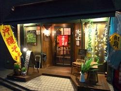 島結(しまゆい)@藤沢本町:沖縄料理や沖縄そばなど南国系居酒屋