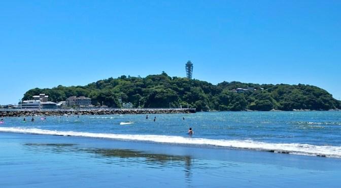 夏休み突入! 空も海も快晴真っ青の江ノ島