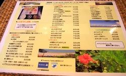 湘南江ノ島腰越しらすや生シラスメニュー