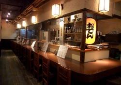 藤沢駅南口橘商店街のおでん居酒屋たむらの店内