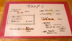 藤沢の韓国焼き肉料理湘南肉豚屋のオススメメニュー