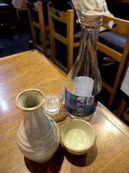 藤沢の老舗居酒屋久昇の日本酒