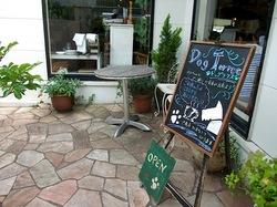 藤沢市大庭のイタリアンマカロニ市場@湘南ライフタウンのドッグテラス