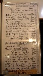 鎌倉小町通りイワタコーヒー店のメニュー