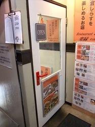 楽縁@鎌倉小町通りの店の入口