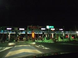 湘南から宮島厳島神社・出雲大社・鳥取砂丘ドライブ厚木インター