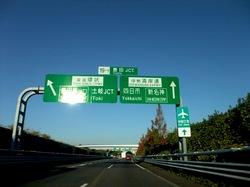 湘南から宮島厳島神社・出雲大社・鳥取砂丘ドライブ伊勢湾岸道