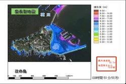 藤沢市の津波浸水予想シミュレーション