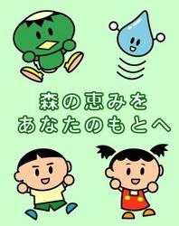 神奈川県営水道のゆるキャラ「カッピー」の仲間
