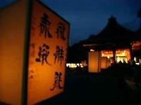 湘南・鎌倉の神輿や盆踊りなど夏祭りピックアップ2014年鶴岡八幡宮ぼんぼり祭り