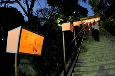 湘南・鎌倉の神輿や盆踊りなど夏祭りピックアップ2014年荏柄天神社絵筆塚祭ぼんぼり祭り
