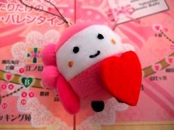 江ノ電のゆるキャラバレンタインえのん