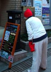 江ノ島郵便局のポスト