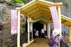 江ノ島のパワースポット江の島岩屋洞窟の入口