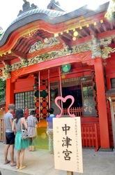 江ノ島江島神社の中津宮