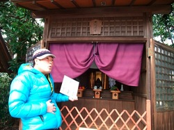 皇大神宮/烏森神社の恵比寿