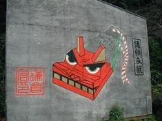 鎌倉の紅葉スポット鎌倉宮