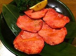 藤沢やきにく本舗善行店の焼肉特上生タン塩