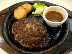 藤沢市善行のガストのチーズインハンバーグ