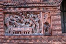 Institut d'Art et d'Archeologie