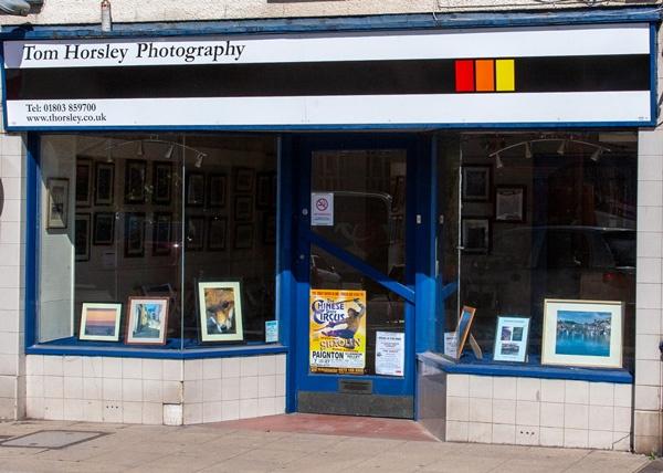 Shop Front July 2007