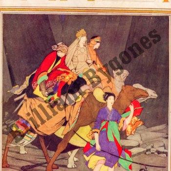 pan cover 1929