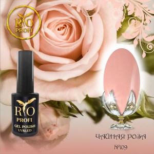 Каучуковый Гель-лак 7 мл №109 Чайная роза