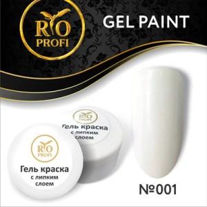 Гель краска с липким слоем 7 гр  Белая №01