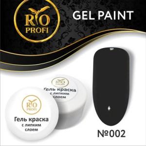 Гель краска с липким слоем 7 гр Черная №02