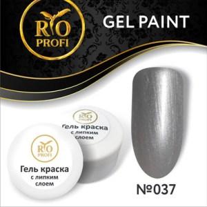 Гель краска с липким слоем 7 гр Металлик Фиолетово-серебристый №37