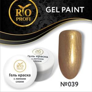 Гель краска с липким слоем 7 гр Металлик Теплое Золото №39