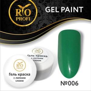 Гель краска с липким слоем 7 гр Зеленая №6