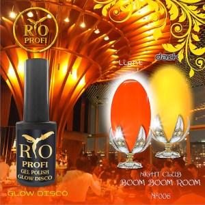 Гель лак Rio Profi Серия Glow Disco 7 мл №6 Boom Boom Room