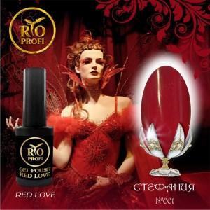 Каучуковый гель лак Red Love 3,5 мл №1 Стефания