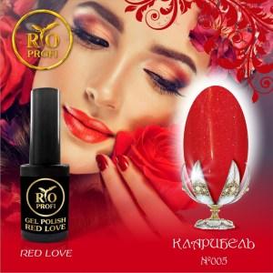Каучуковый гель лак Red Love 3,5 мл №5 Кларибель