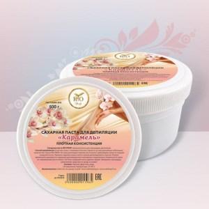 Сахарная паста для шугаринга Карамель Плотной консистенции      500 гр
