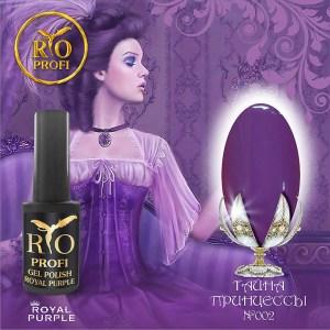 Гель-лак каучуковый Rio Profi серия Royal Purple №2 Тайна Принцессы, 7 мл