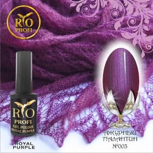 Гель-лак каучуковый Rio Profi серия Royal Purple №3 Ажурный Палантин, 7 мл