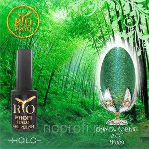 Каучуковый гель-лак Rio Profi cерия Halo №9 Бамбуковый Лес, 7 мл