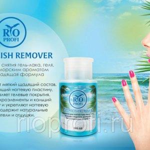 Жидкость для снятия гель-лака, геля, биогеля с морским ароматом, мягкая щадящая формула, 180 мл с помпой