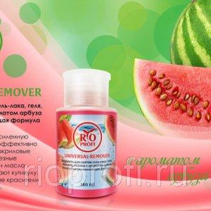 Жидкость для снятия гель-лака, геля, биогеля, акрила с ароматом арбуза, увлажняющая формула, 180 мл с помпой