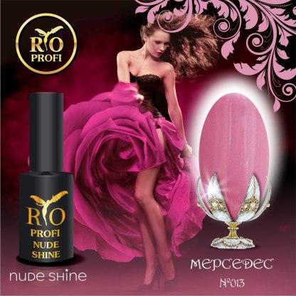 Каучуковый гель-лак Rio Profi серия Nude Shine №13 Мерседес, 7 мл